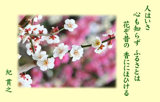 紀貫之 土佐日記 - Aozora Bunko